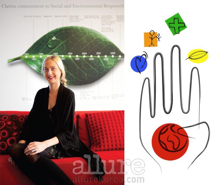 클레어 쿠르탱은 프랑스의 영 에코 디자이너로 클라란스 회장의 딸이기도 하다. 일러스트는 그녀가 디자인한 것으로, 클라란스의 '지속 가능한 발전'을 상징한다