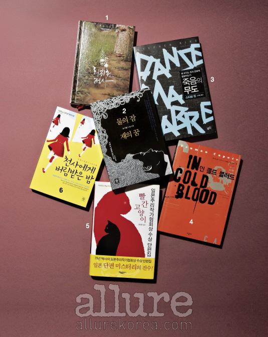 1 서정적인 추리 작가 렌조미키히코의 . 2, 6 기리오 나쓰오의 하드보일드 작품 , . 3 스티븐 킹의 호러 집대성 . 4 세계 최초의 팩션으로 불리는 . 5 단편집 .