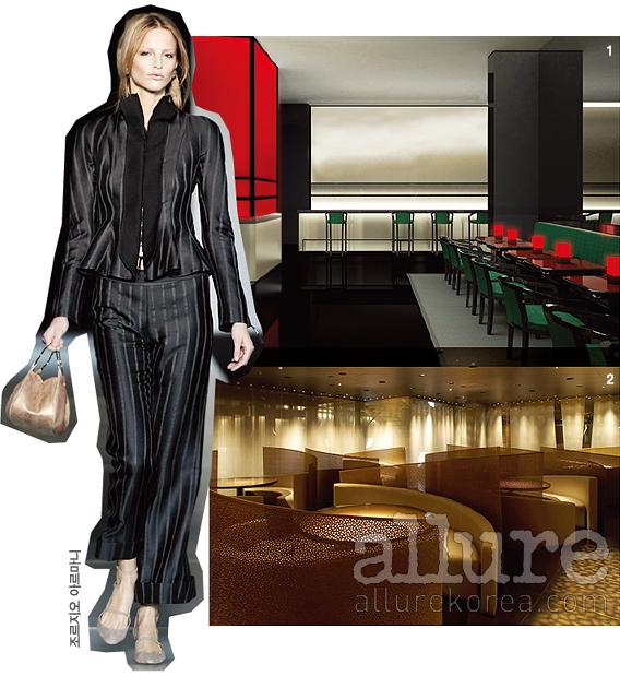 1. 밀라노의 엠포리오 아르마니 카페. 2. 긴자 타워의 아르마니 레스토랑.