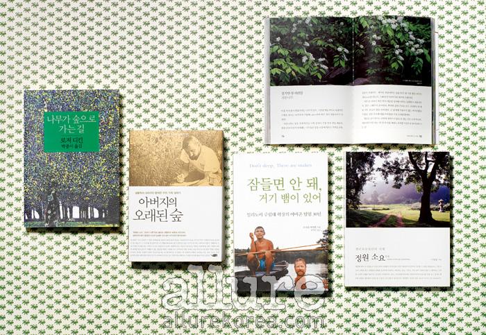 우리를 숲으로 여행하게 만드는 다섯 권의 책. 그곳에는 모험과 신비, 역사와 일상, 생명의 질서와 고요가 있다. 펼친 책은 .