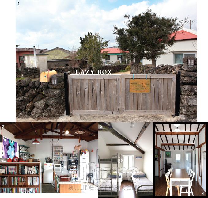 1 낮은 돌담과 나무 대문이 인상적인 레이지박스. 2 책을 구비한 카페가 있어 더욱 여유롭게 독서를 즐길 수있다. 3 깔끔하게 정리되어 있는 객실. 4 외부 공간뿐 아니라 내부에도 전통적인 구조를 최대한 살렸다.
