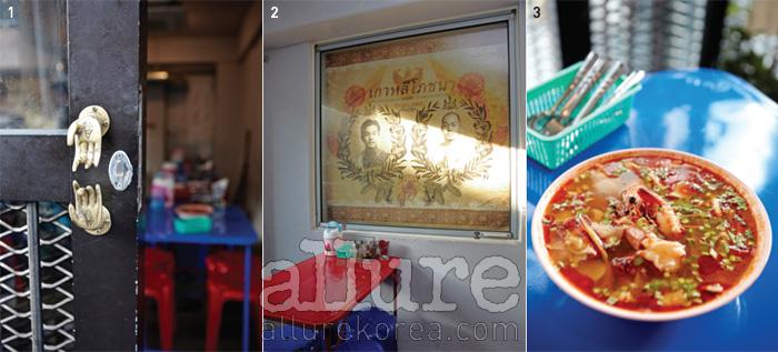 1 범상치 않은 까올리 포차나의입구. 2 선명한 원색의 플라스틱식탁과 의자가 태국 길거리식당의 분위기를 그대로재현한다. 3 거대한 새우와 진한향신료가 입맛을 돋우는 톰얌쿵.