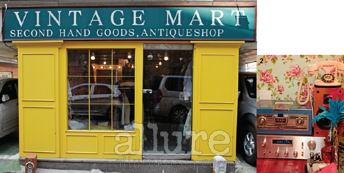 1 런던의 빈티지 마켓 같은외관. 2 의류부터 소품까지,빈티지 감각이 가득하다.