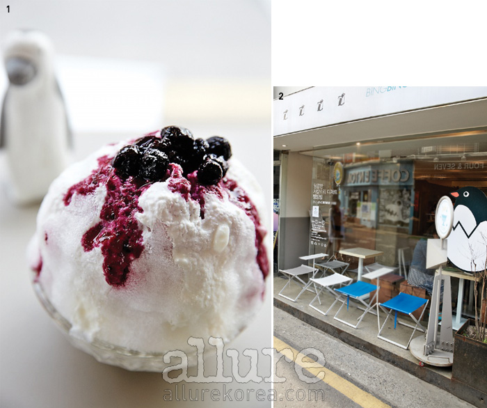 1 직접 만든 블루베리 잼을 곁들인 요거트 빙수 2 빙수는 야외에서 먹어야 제맛이다