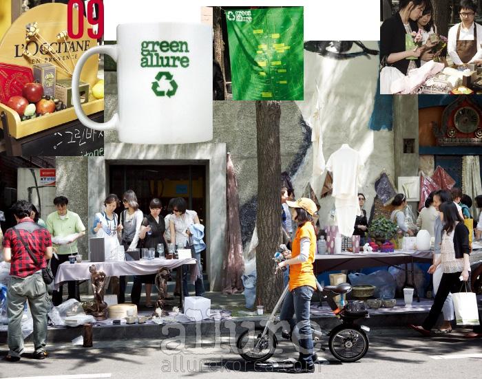 09 리사이클의 시작 그린 바자를 위해 풋스파 이벤트를 벌였던 록시땅. 숍은 벌써 가로수길의 명물로 자리 잡았다. 그리고 환경 보호의 시작, 머그컵!