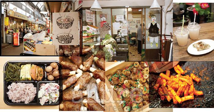 일제강점기 때 생겨난 통인시장은 기름떡볶이, 도시락 카페 등 오래된 주전부리와 새로운 명물을 한데 품고 있다. 가장 현대화된 서울형 전통시장을 보고 싶다면 통인시장으로 향할 것.
