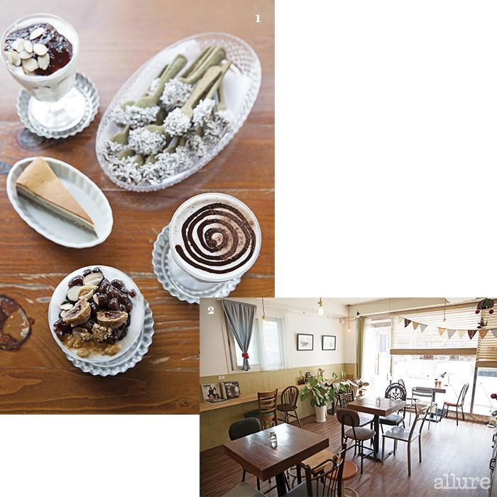 1 오미자, 팥, 초콜릿 요거트와 쑥으로 만든 스푼쿠키, 그리고 치즈케이크 2 햇살이 가득한 내부