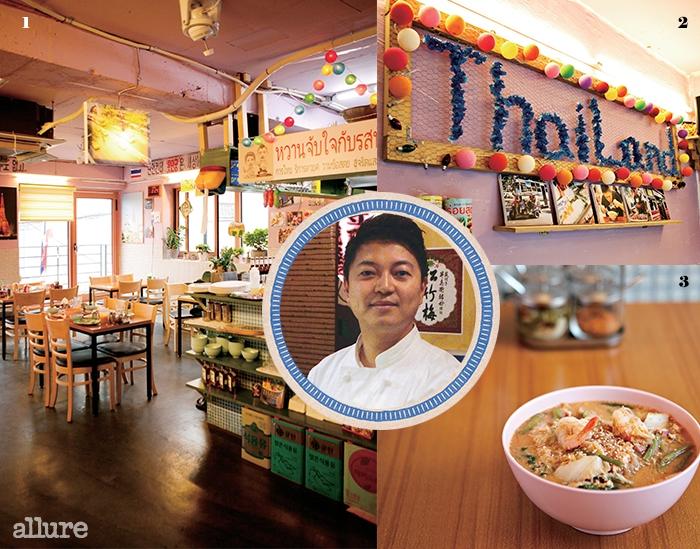 1 태국 현지의분위기를 살린 레스토랑내부. 2 태국에서 공수한아기자기한 소품이 가득하다.3 진한 국물맛을 자랑하는수끼남.