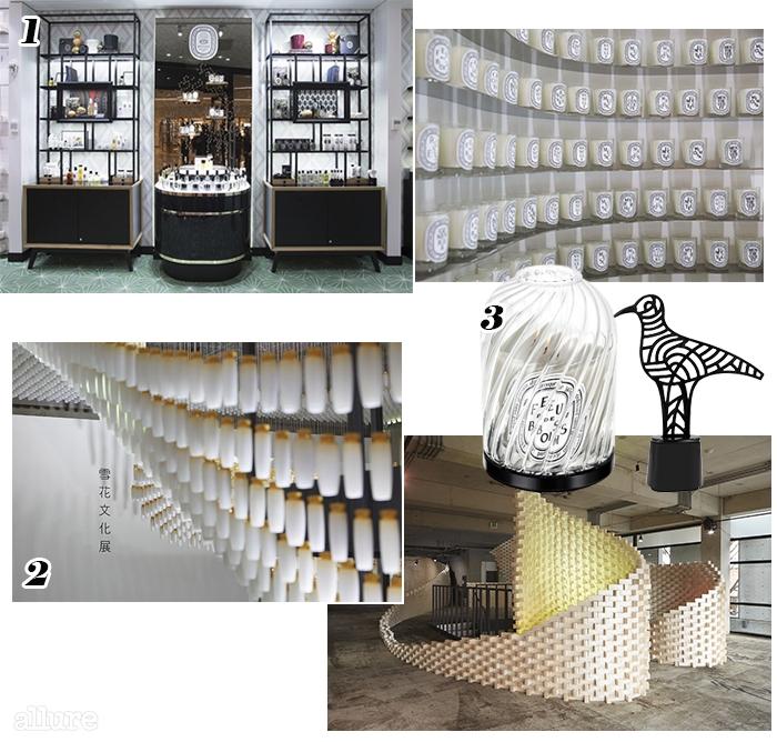 1딥티크의 브랜드 철학을 보여주는 국내 첫 부티크. 2다양한 분야의 아티스트와 협업한 <설화문화전> 3딥티크 부티크에서만판매하는 캔들홀더와 버드 디퓨저.