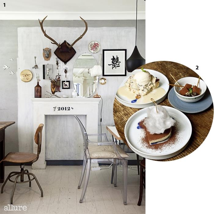 1 오랫동안 모은 소품을 벽에 장식했다. 2바나나 브레드,초콜릿 크림을곁들인 인절미와두부크림 티라미수.