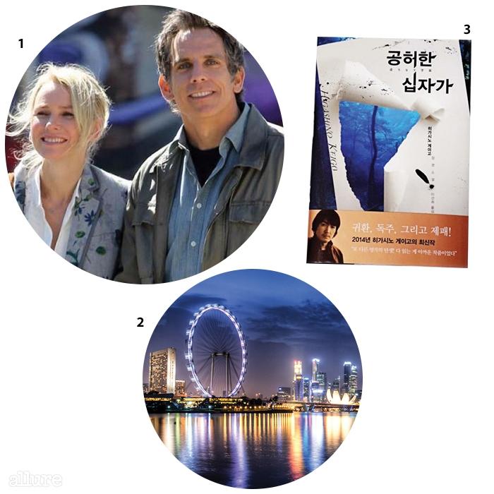 1좋아하는 영화 <위아영>.2가장 좋아하는 도시,싱가포르. 3히가시노 게이고의<공허한 십자가>.