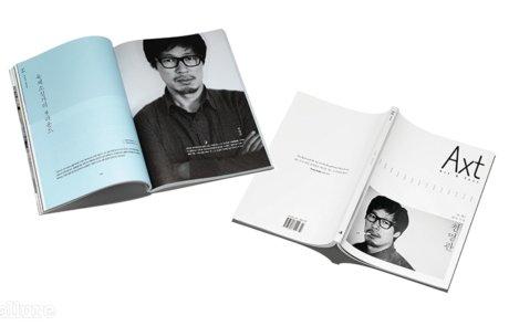 새로운 소설 잡지, 악스트의 탄생