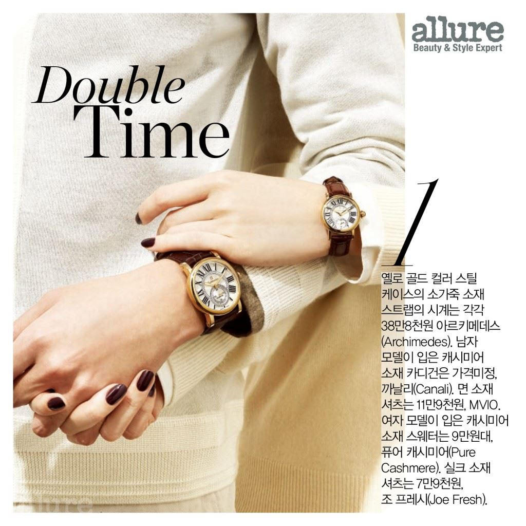 1602-Double Time1