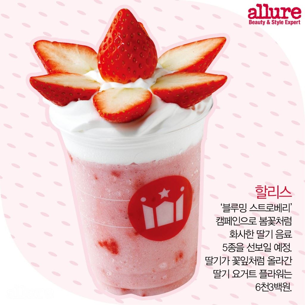 1603-딸기가좋아4