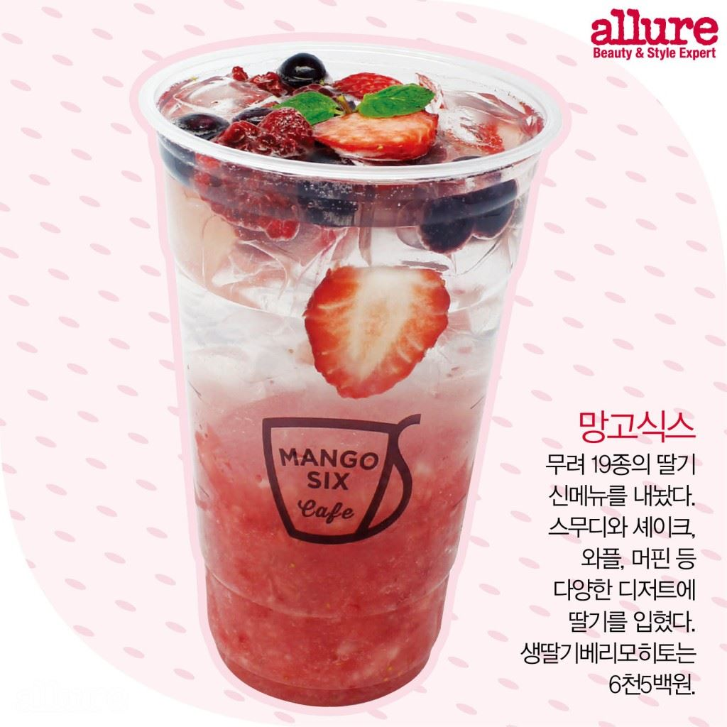 1603-딸기가좋아5