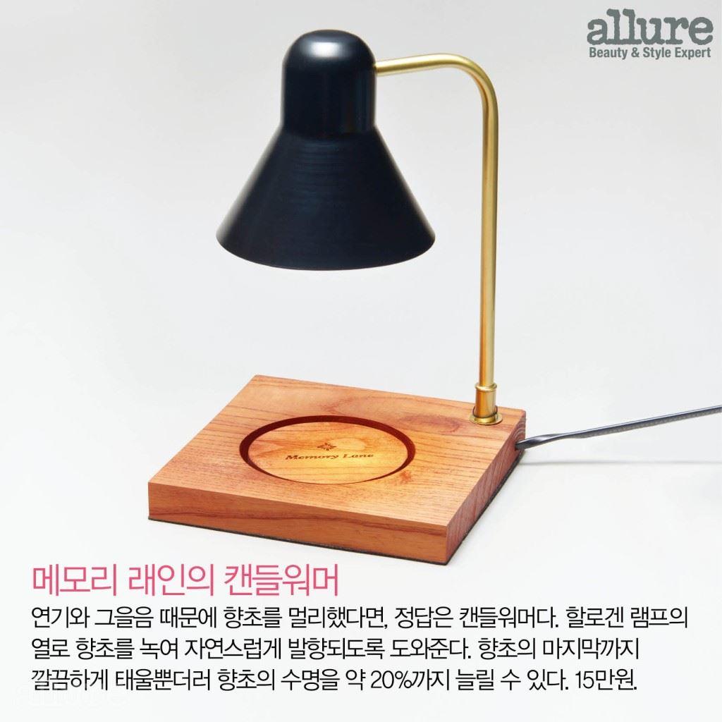 1603-힐링하는밤3