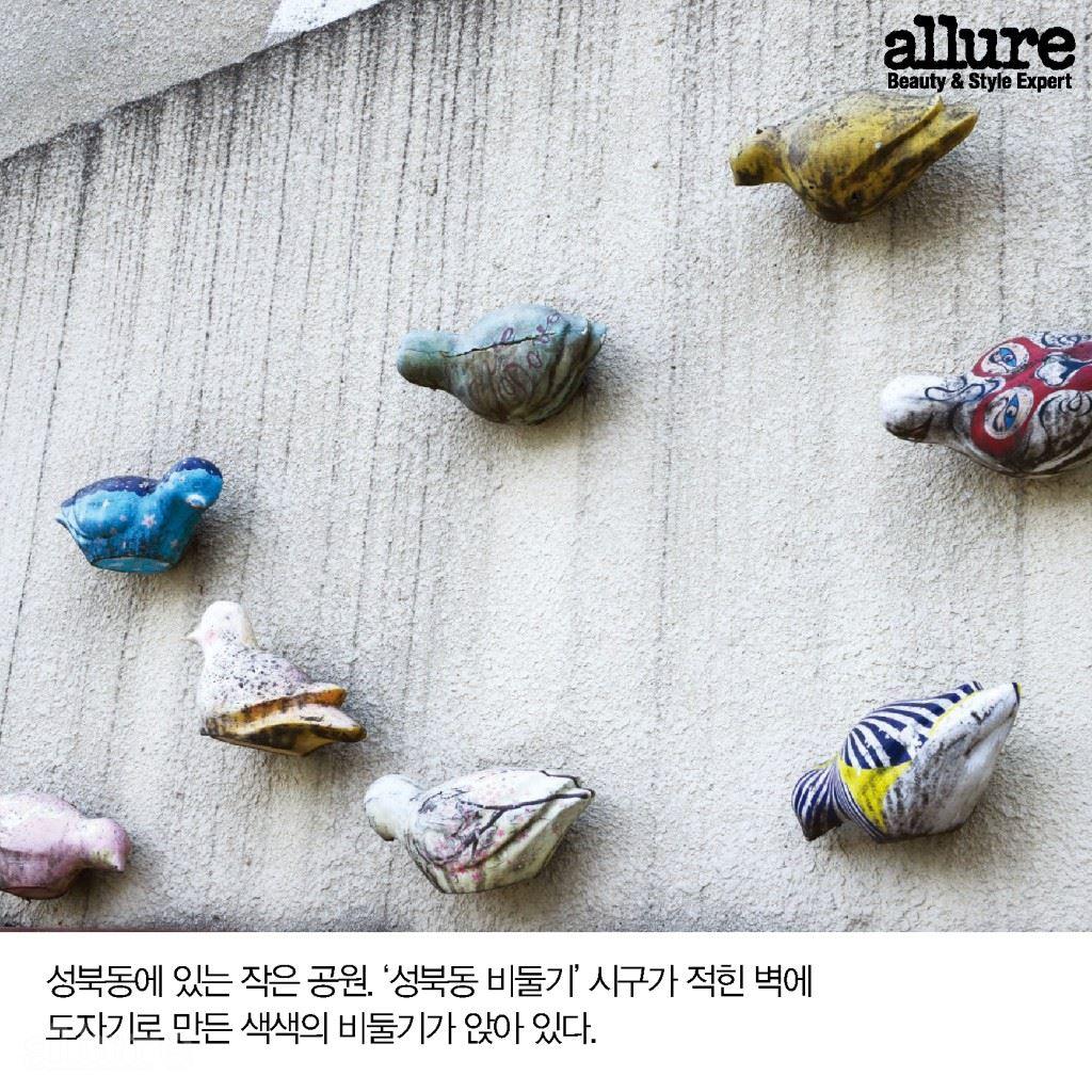 20_서울, 알고 보면 사색하기 좋은 도시2