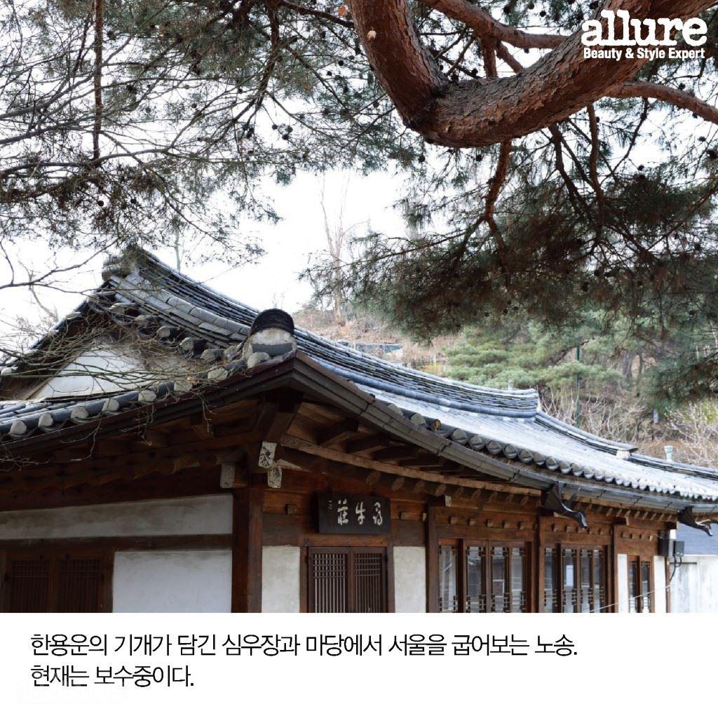 20_서울, 알고 보면 사색하기 좋은 도시3