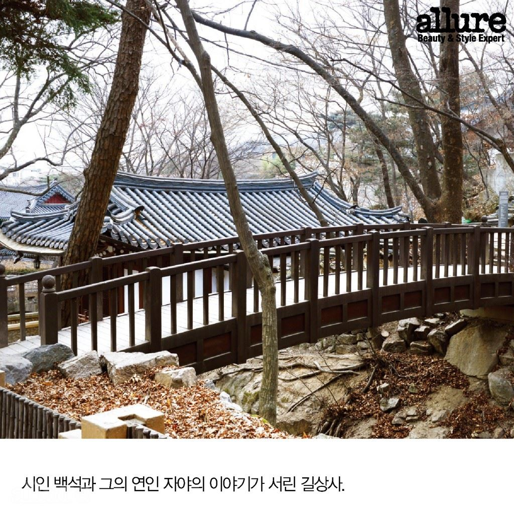 20_서울, 알고 보면 사색하기 좋은 도시6