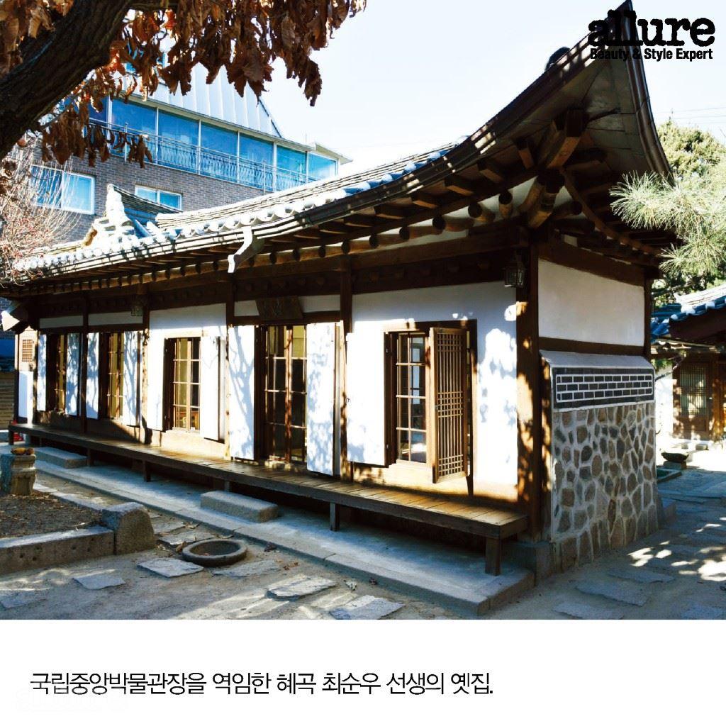 20_서울, 알고 보면 사색하기 좋은 도시7