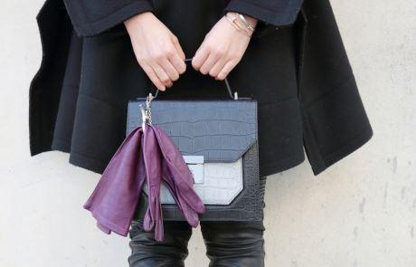탐나는 가방 <2>