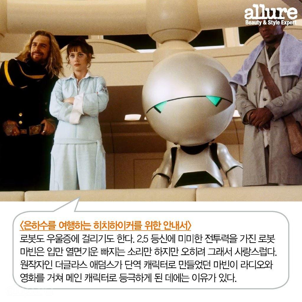 1604_심쿵! 귀여운 로봇이 나오는 영화5