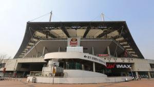 서울 월드컵경기장 앞