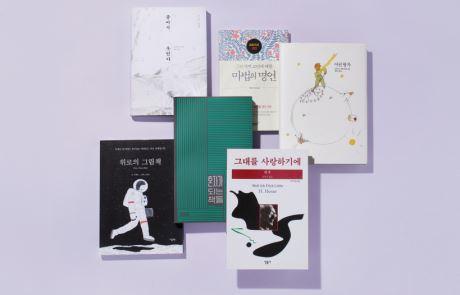 침대 옆 책들