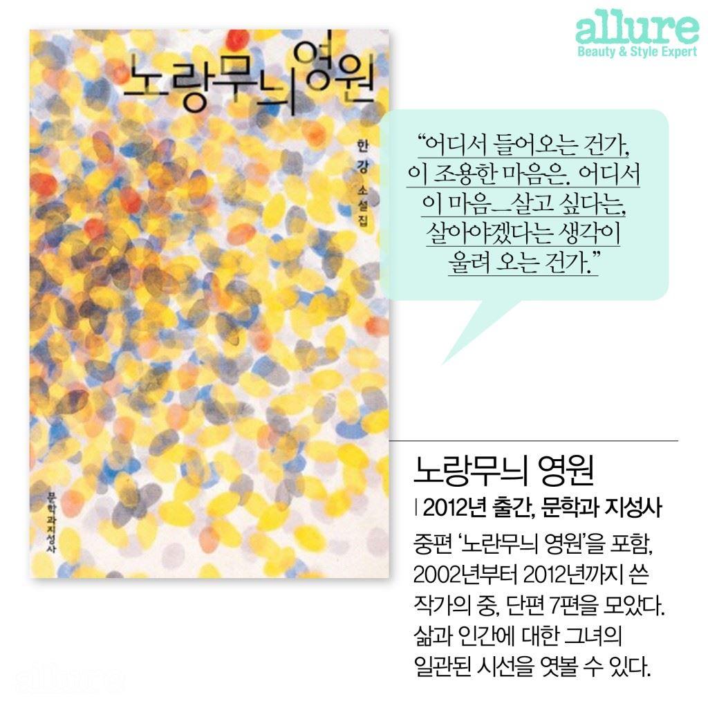 1606-한강의 책들2