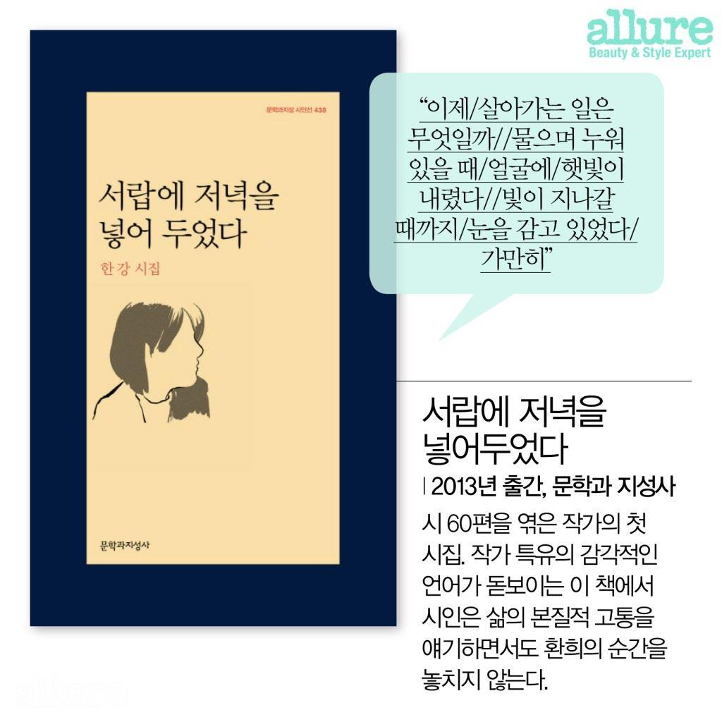 1606-한강의 책들3