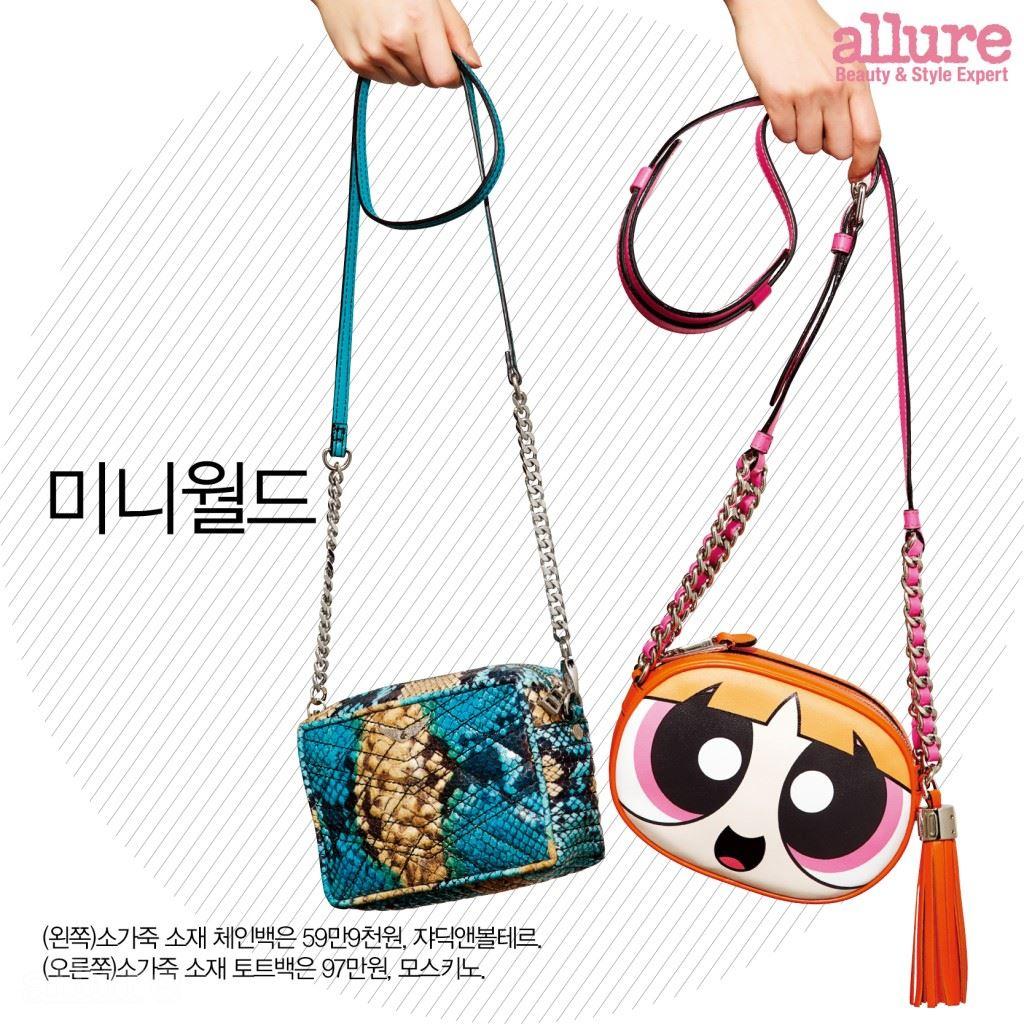 1606-mini bag