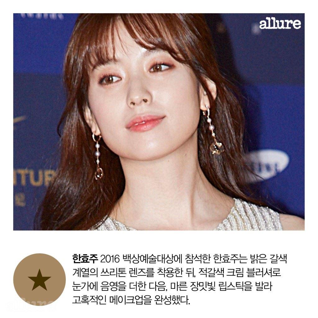 1607_스타의 컬러 렌즈와 눈화장 5