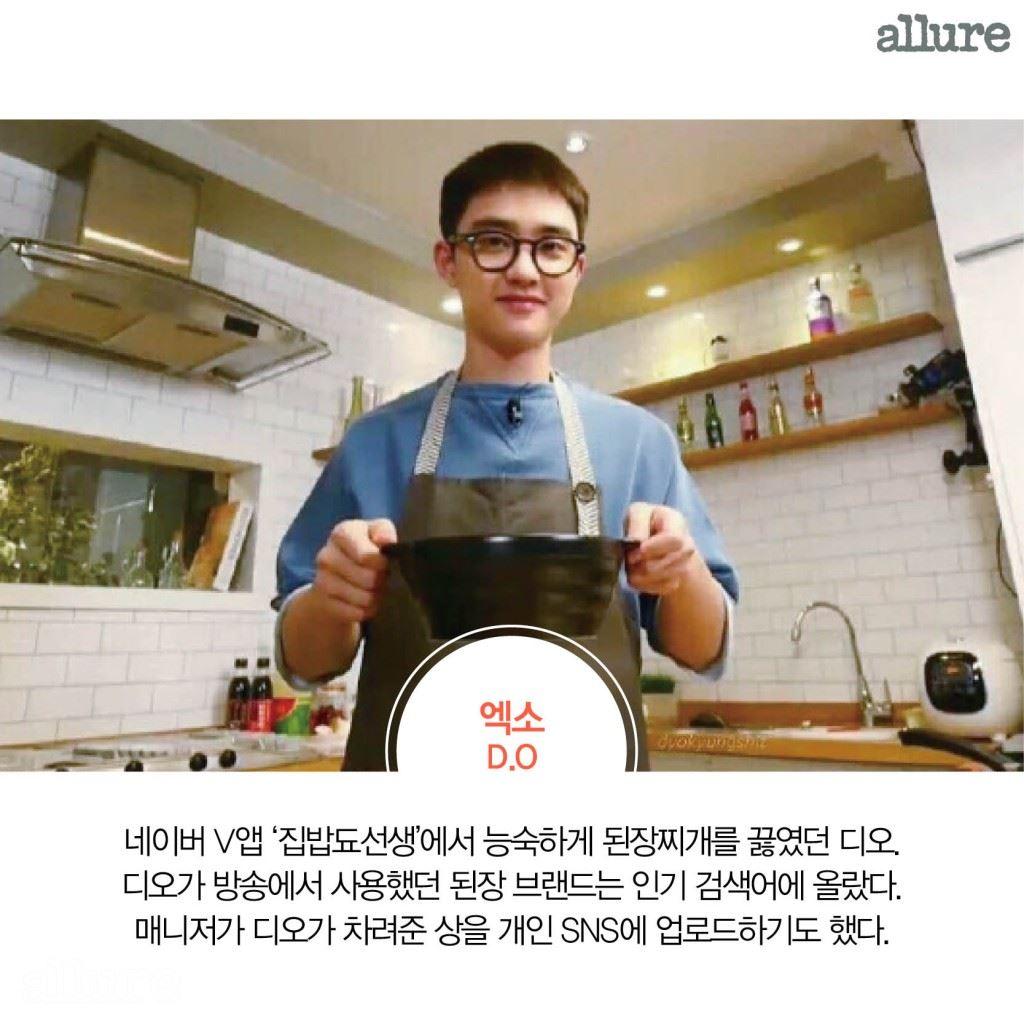 요리하는 아이돌! 2