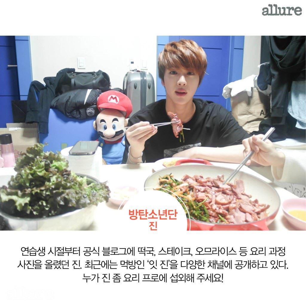 요리하는 아이돌! 3