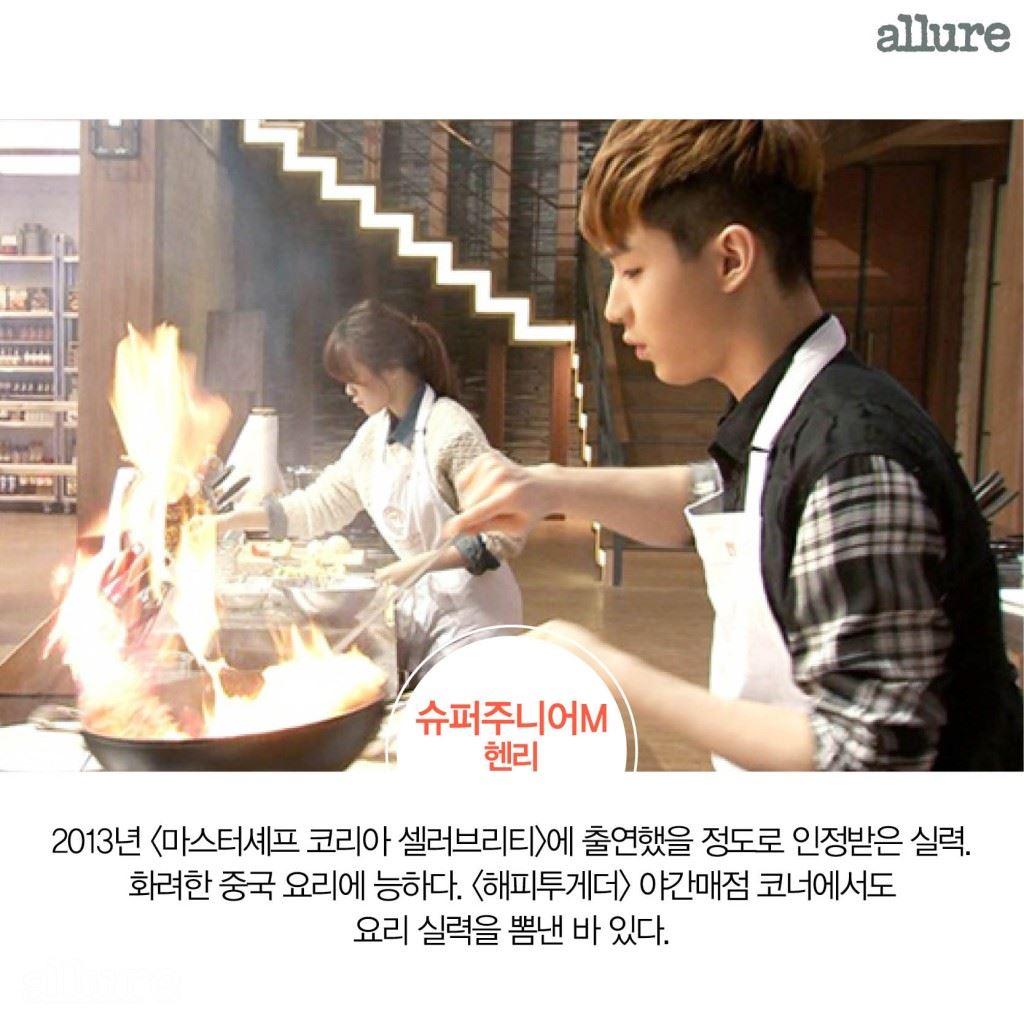 요리하는 아이돌! 4
