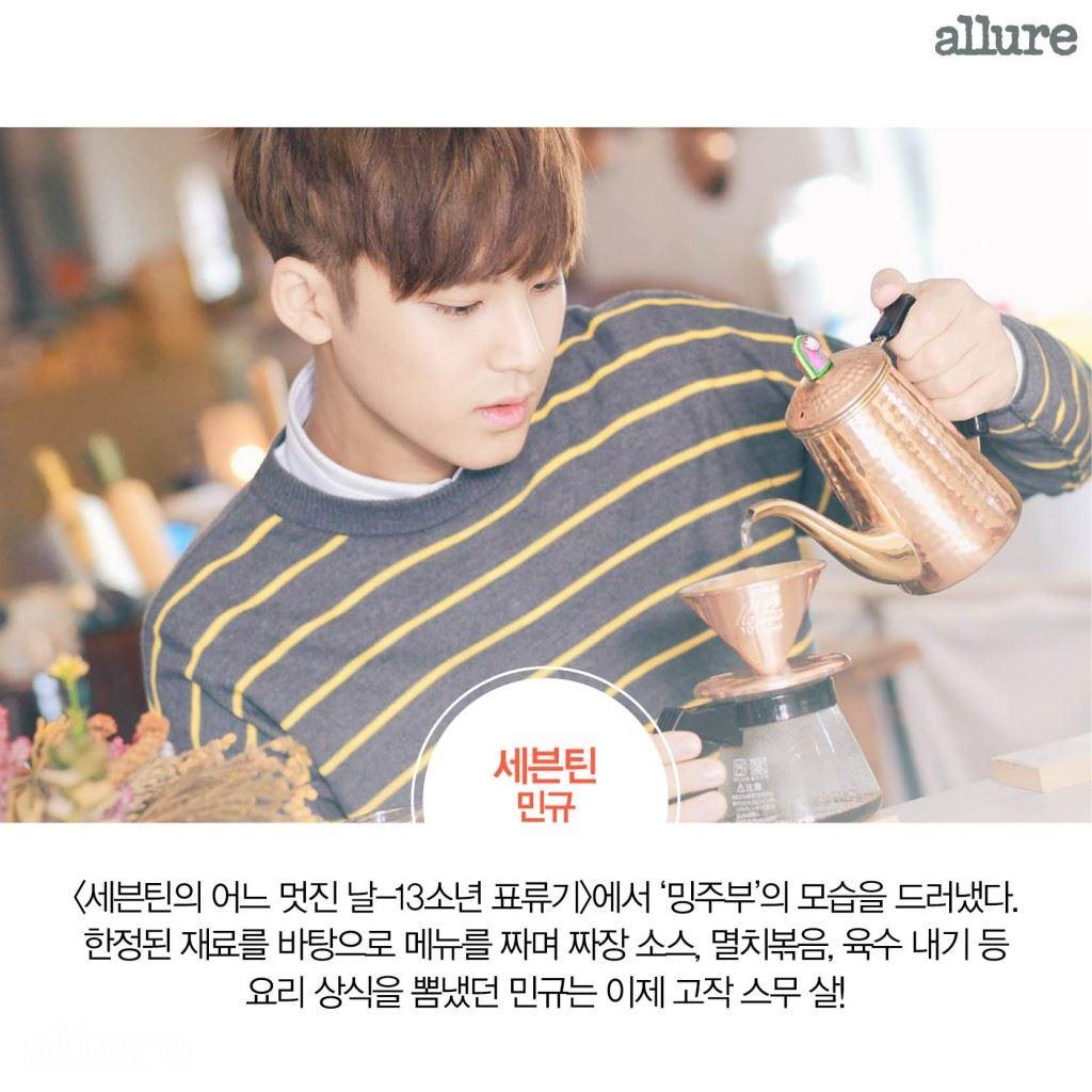 요리하는 아이돌! 5