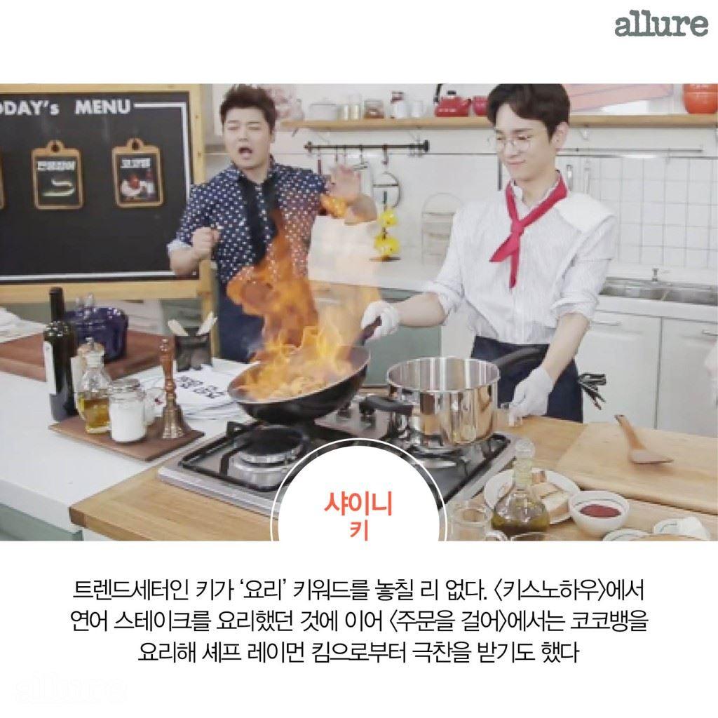 요리하는 아이돌! 6