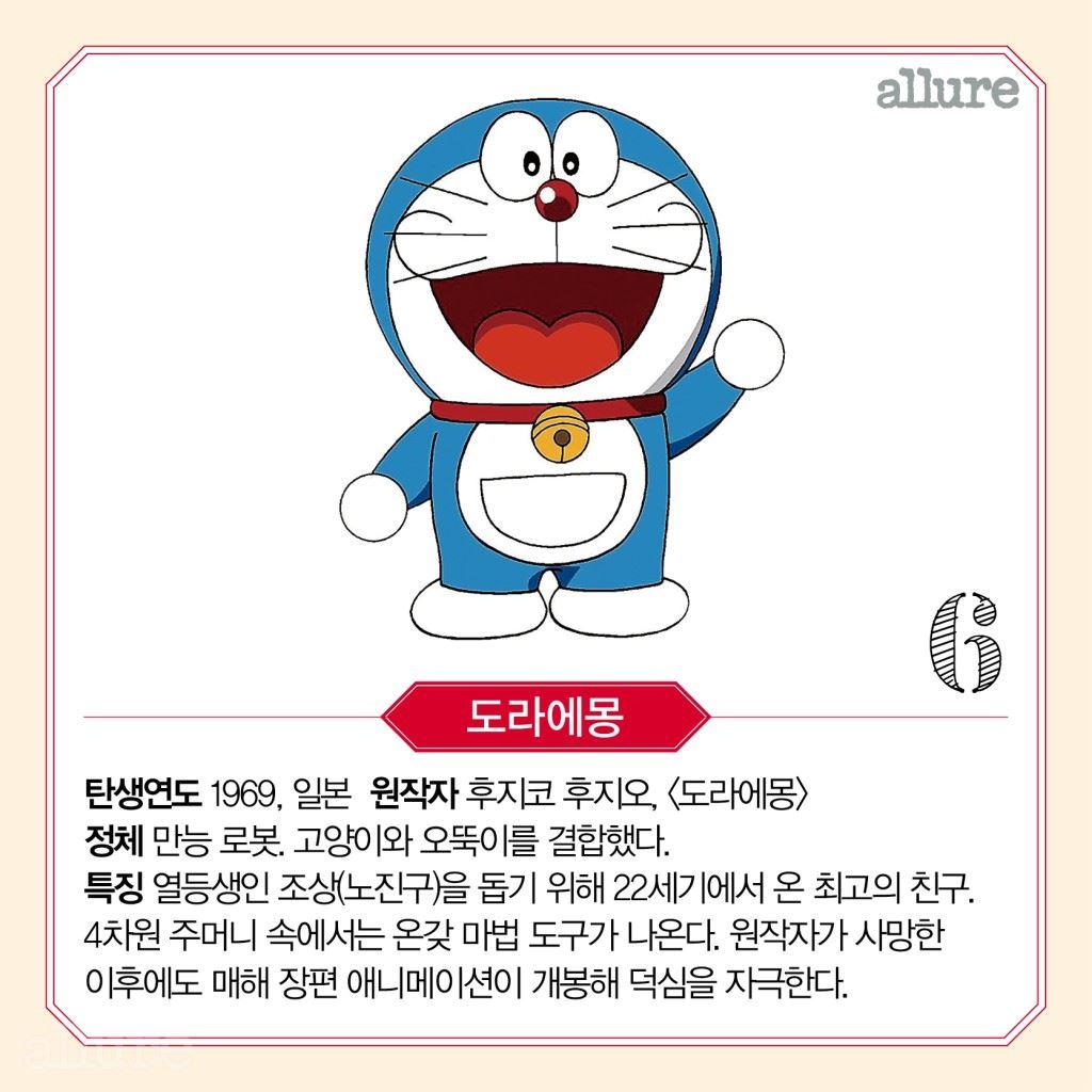 1609_CARD_캐릭터 도감7