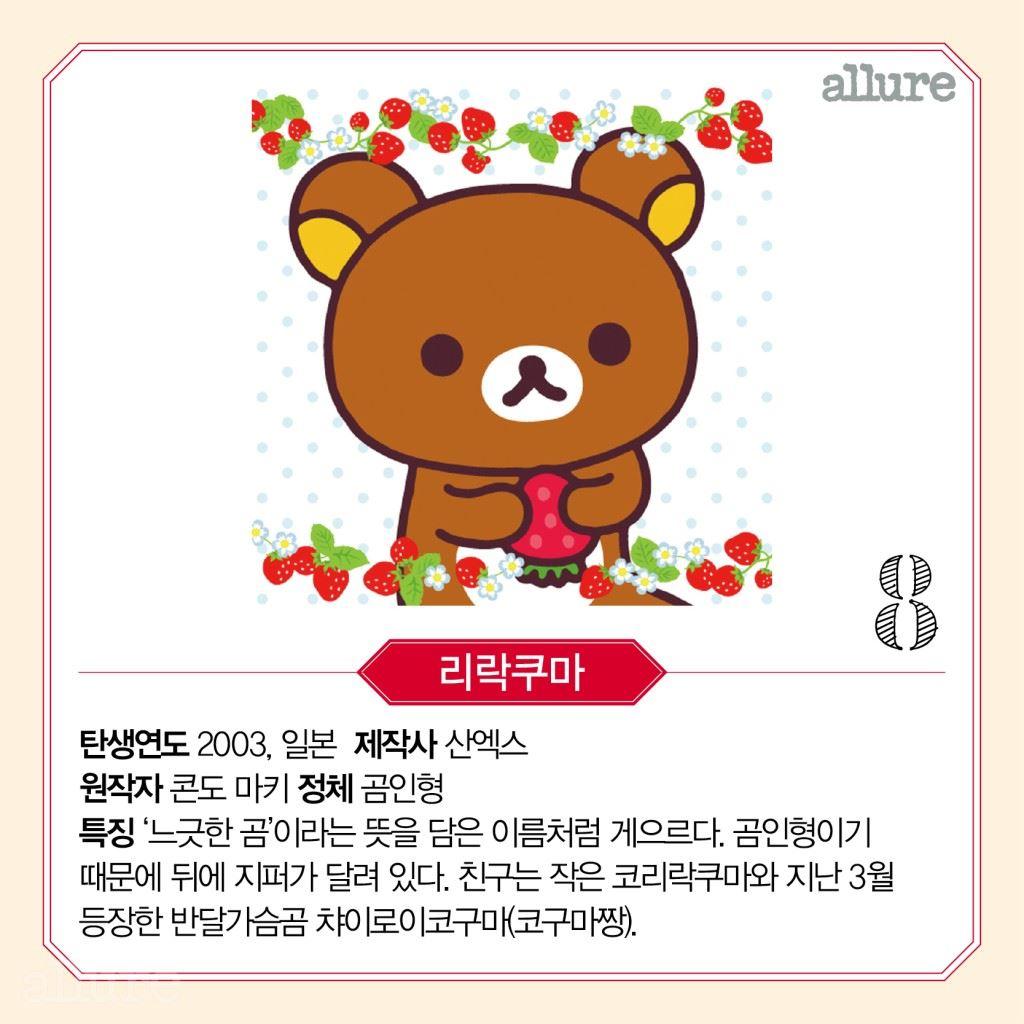 1609_CARD_캐릭터 도감9