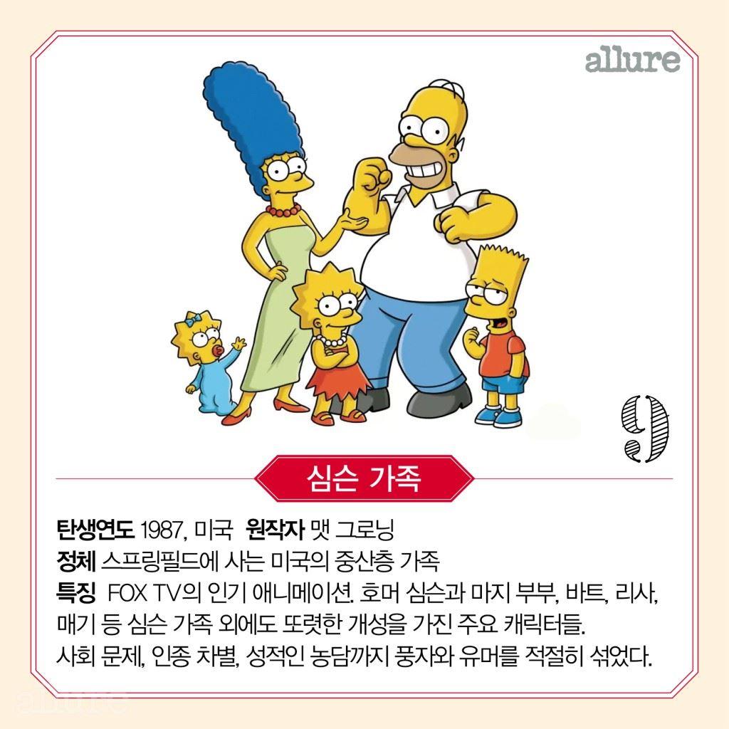 1609_CARD_캐릭터 도감10