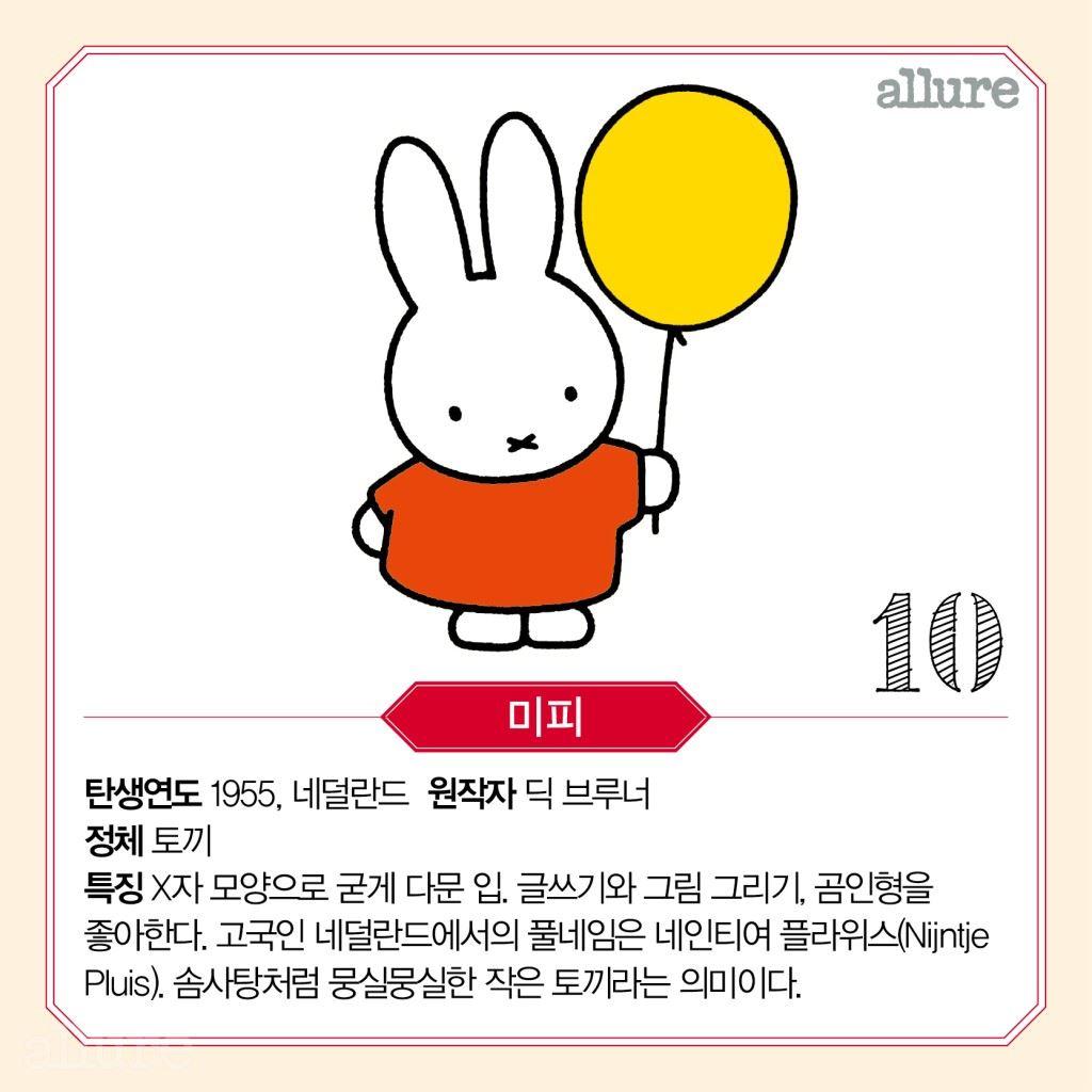 1609_CARD_캐릭터 도감11