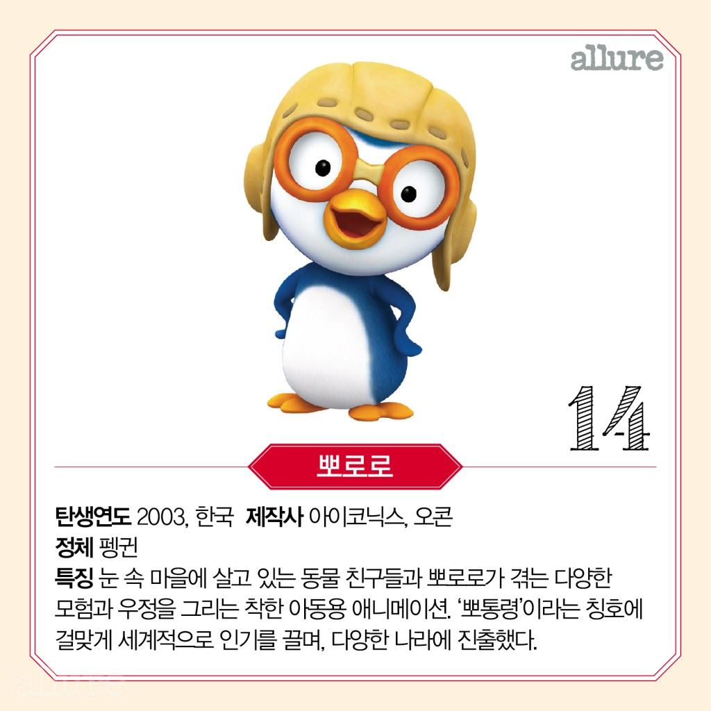1609_CARD_캐릭터 도감15