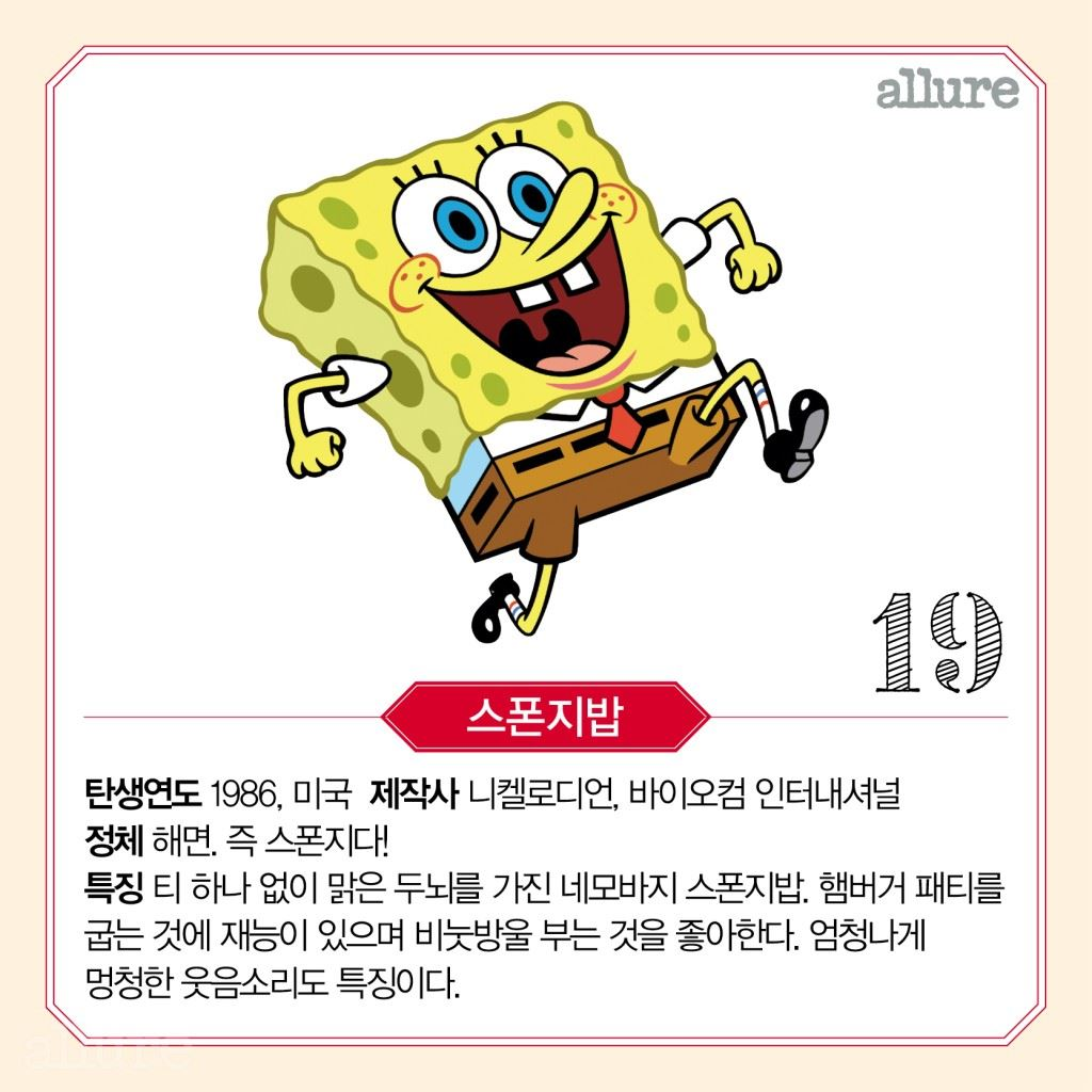 1609_CARD_캐릭터 도감20