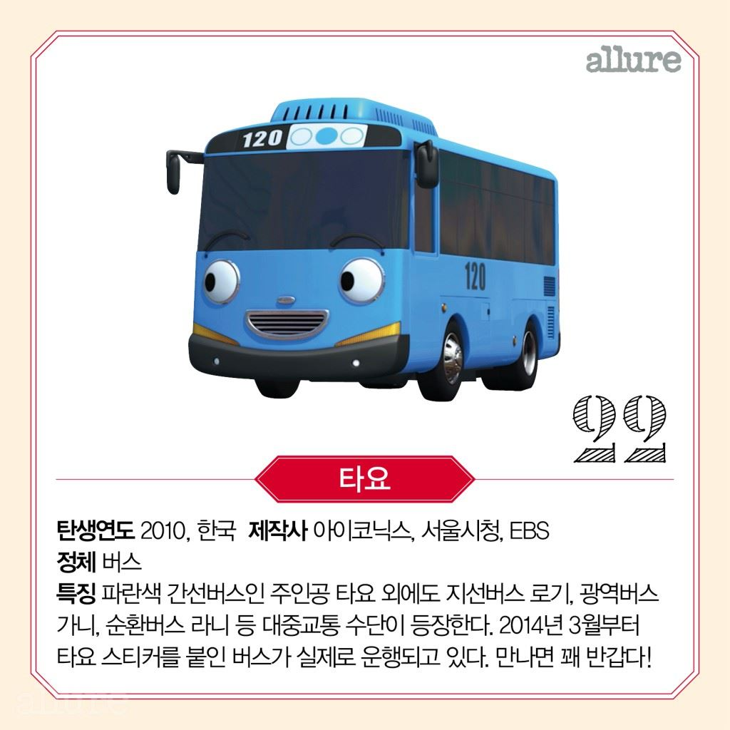 1609_CARD_캐릭터 도감23
