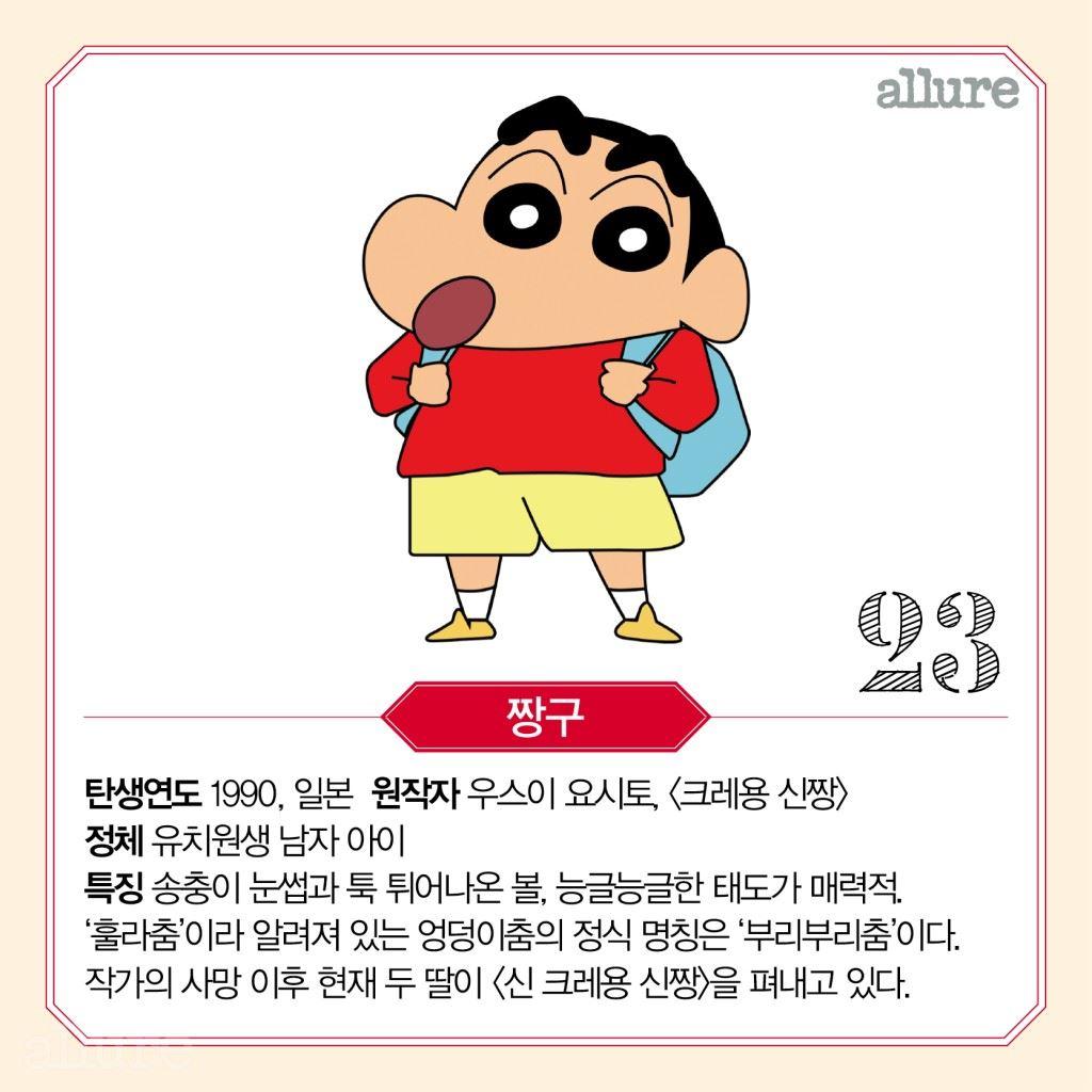 1609_CARD_캐릭터 도감24