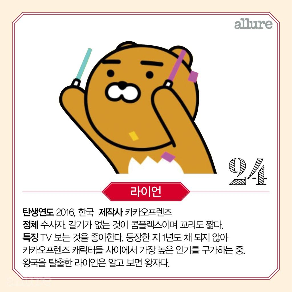 1609_CARD_캐릭터 도감25