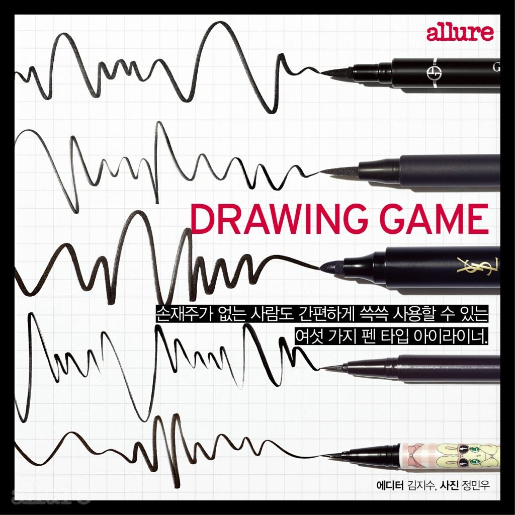 1607-Drawing Game1-수정