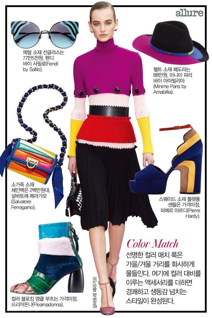 1609_CARD_ACC 10 looks5