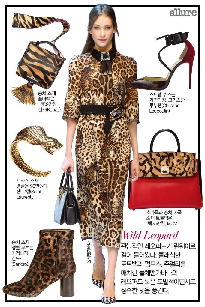 1609_CARD_ACC 10 looks6