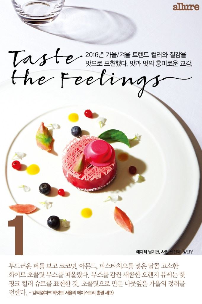1610-Taste the Feelings 1